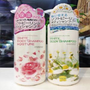sữa tắm manis white body shampoo