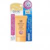 kem chống nắng senka shiseido