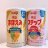 sữa meiji cho bé 1 tuổi